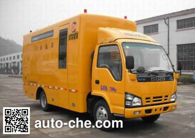 Hengkang HHK5070XXH breakdown vehicle