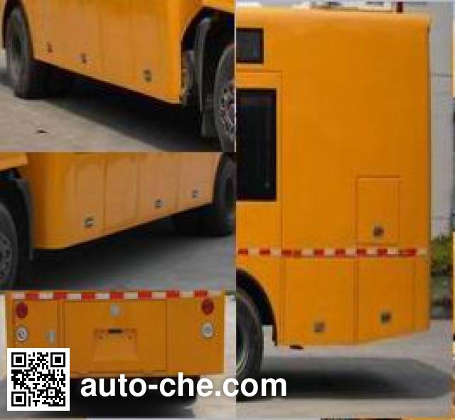 Hengkang HHK5150XXH breakdown vehicle