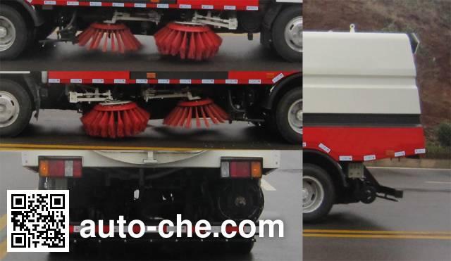 恒润牌HHR5070TXS4QL洗扫车