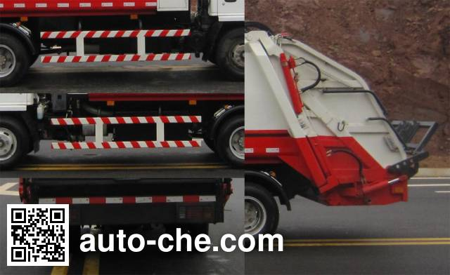 Heron HHR5071ZYS4QL garbage compactor truck