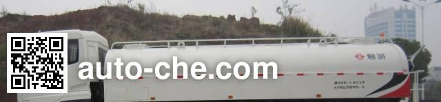 恒润牌HHR5160GSS5DF洒水车