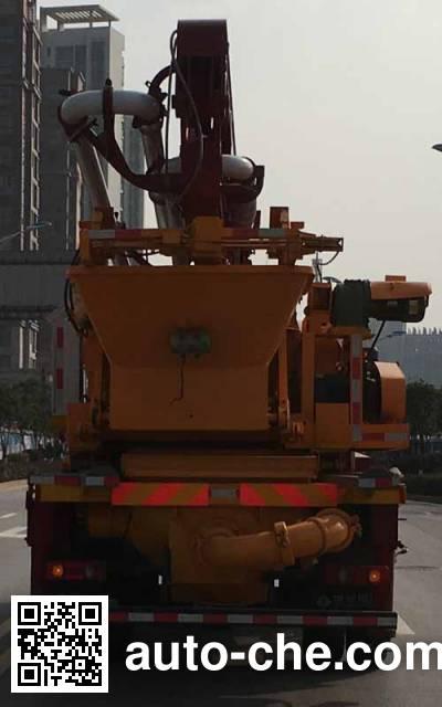 恒润牌HHR5160THB4HQ混凝土泵车