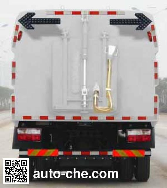 恒润牌HHR5160TXS3DF洗扫车