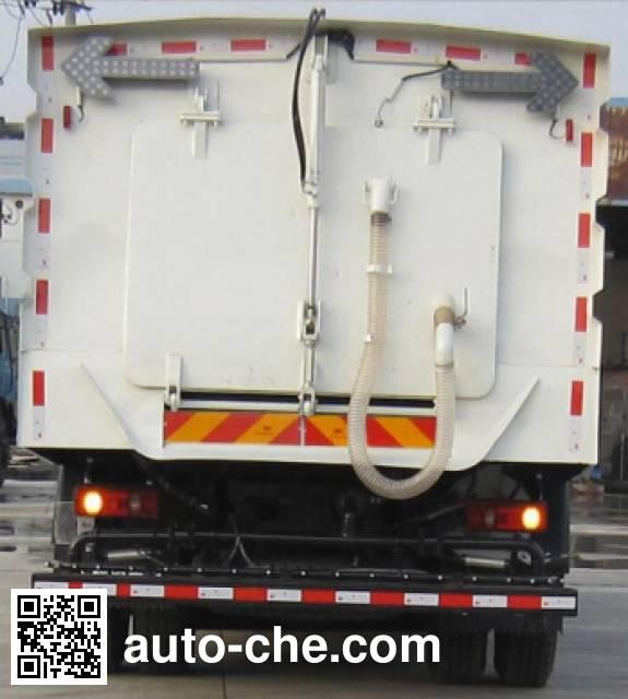 恒润牌HHR5160TXS4HQ洗扫车
