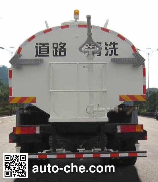 恒润牌HHR5251GSS5DF洒水车