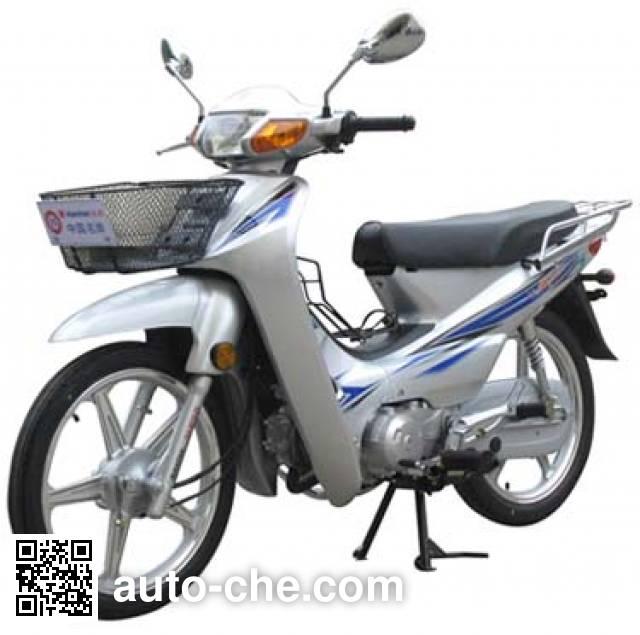 Haojue HJ110-E underbone motorcycle