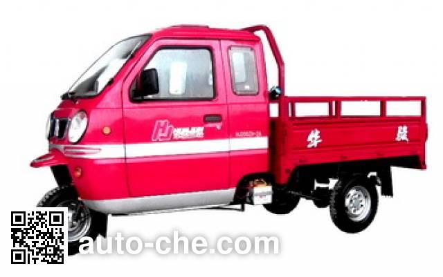 Huajun HJ200ZH-2A cab cargo moto three-wheeler