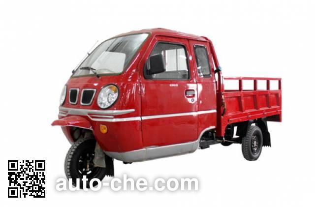 Huajun HJ200ZH-2B cab cargo moto three-wheeler