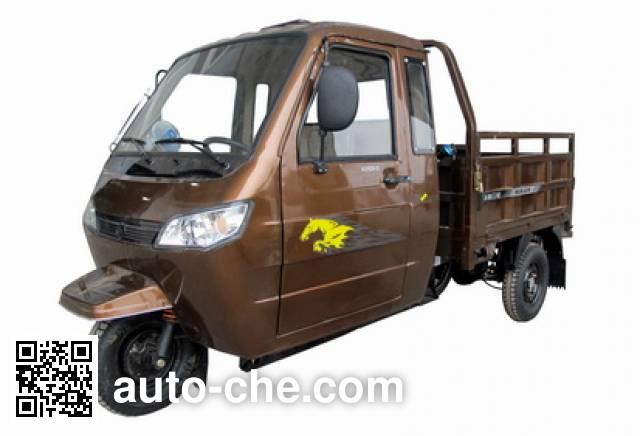 Huajun HJ250ZH-3C cab cargo moto three-wheeler