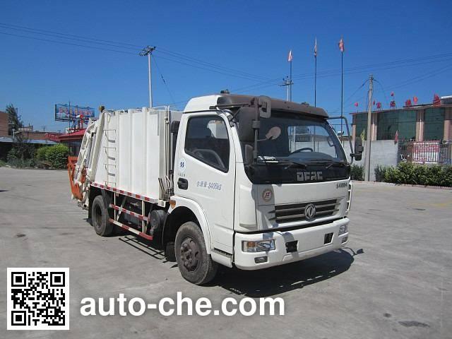 Jinjunwei HJF5080ZYS garbage compactor truck
