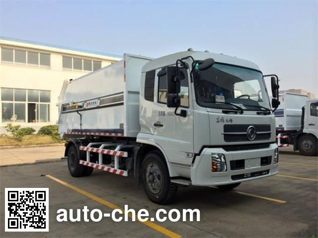 Jinggong Chutian HJG5162ZDJ docking garbage compactor truck