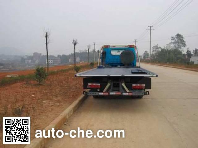 Qierfu HJH5070TQZJP wrecker