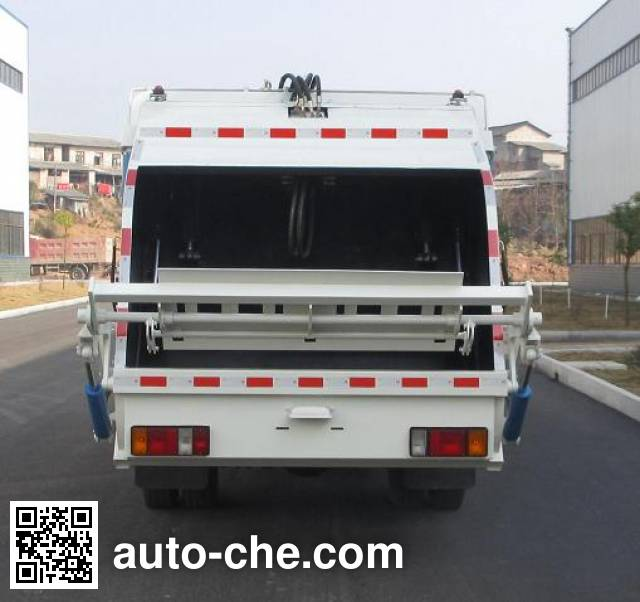 Qierfu HJH5070ZYSQL4 garbage compactor truck