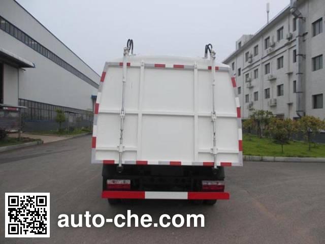 汽尔福牌HJH5071ZDJDF4压缩式对接垃圾车