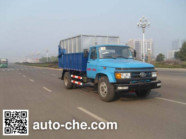 汽尔福牌HJH5093ZLJC密封式垃圾车