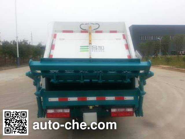 Eguard HJK5073ZYSH5 garbage compactor truck