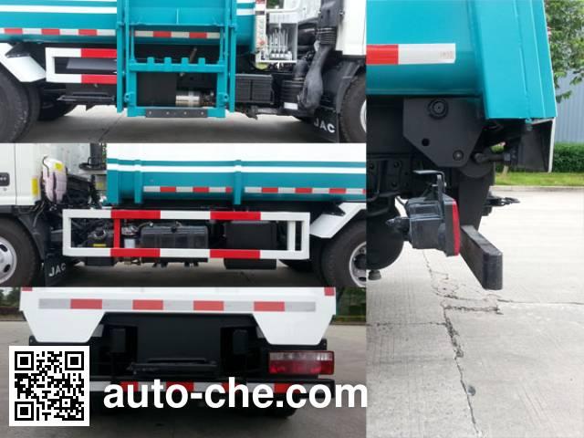 Eguard HJK5076ZZZH5 self-loading garbage truck