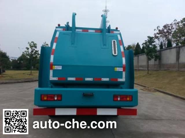 Eguard HJK5101TCA food waste truck