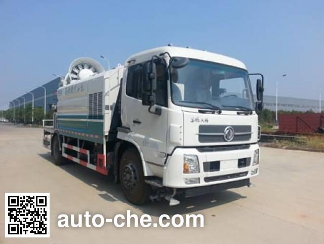 Eguard HJK5160TDYD5 dust suppression truck