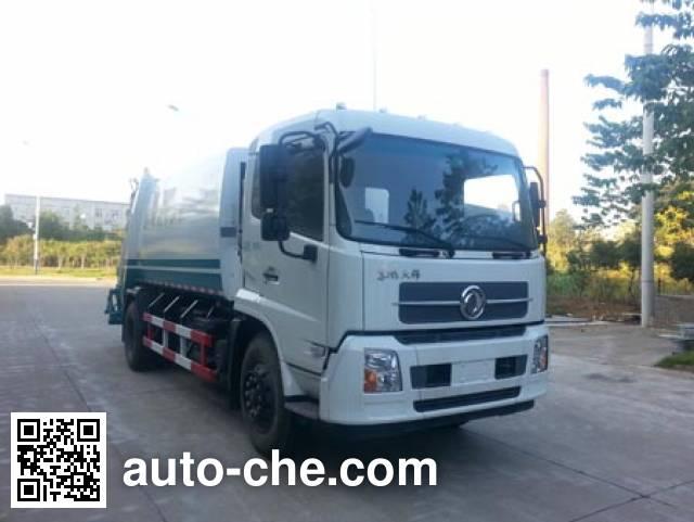 Eguard HJK5160ZYSD5 garbage compactor truck