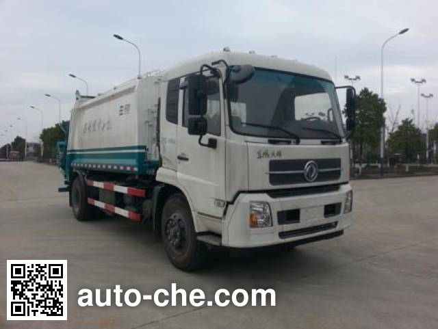 Eguard HJK5164ZYSE5 garbage compactor truck