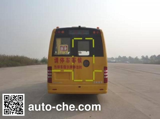 合客牌HK6661KX41小学生专用校车
