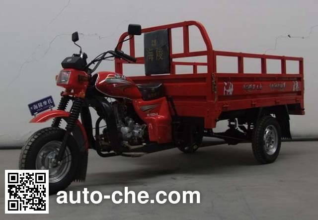 Hailing HL150ZH-B cargo moto three-wheeler
