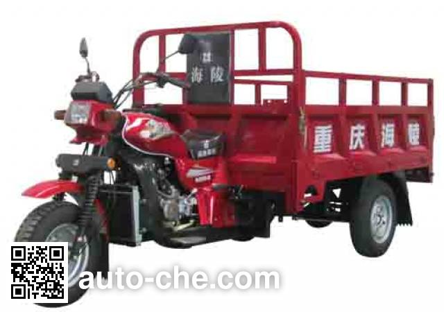 Hailing HL200ZH-3B cargo moto three-wheeler