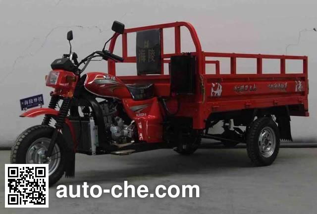 Hailing HL200ZH-B cargo moto three-wheeler