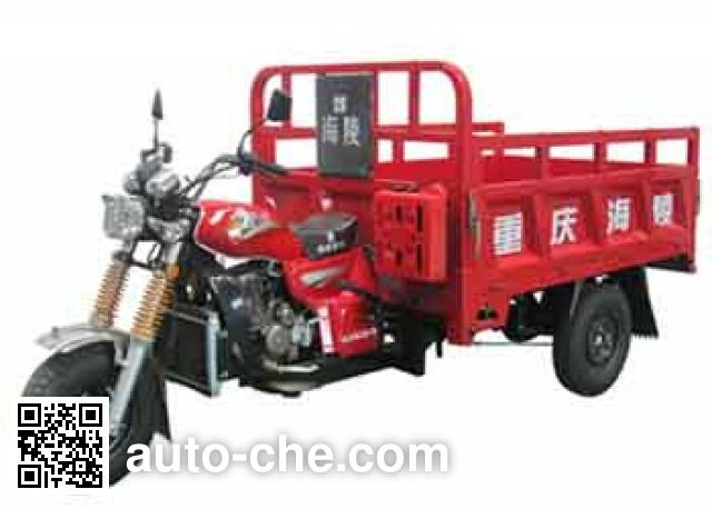 Hailing HL250ZH-B cargo moto three-wheeler