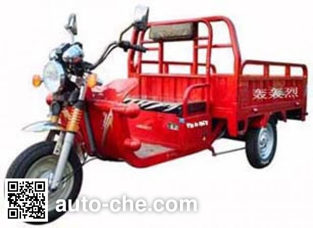Honlei HL4000DZH electric cargo moto three-wheeler