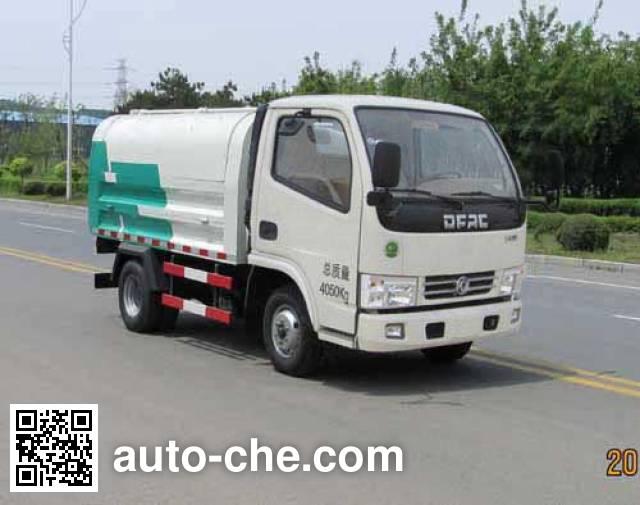 丹凌牌HLL5040ZLJE自卸式垃圾车