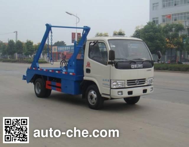 Danling HLL5070ZBS skip loader truck