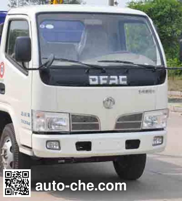 Danling HLL5070ZDJ docking garbage compactor truck