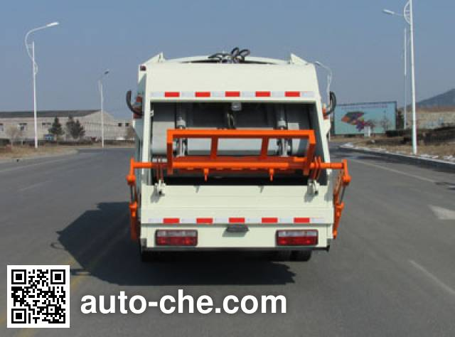 Danling HLL5080ZYSE5 garbage compactor truck