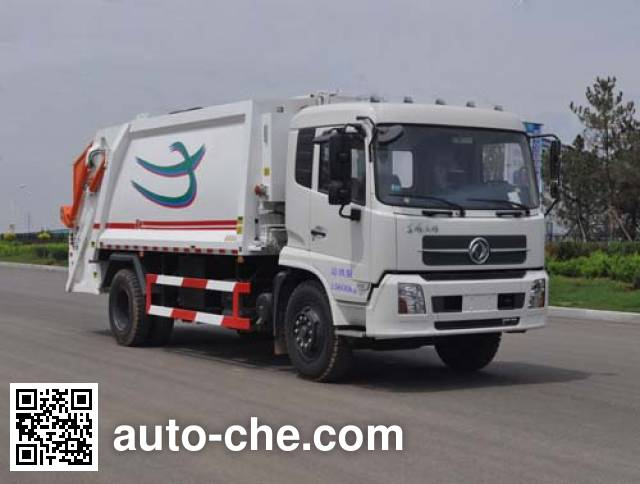Danling HLL5162ZYSD garbage compactor truck