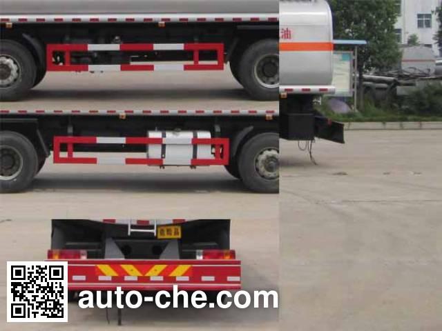 Danling HLL5310GYYCA oil tank truck