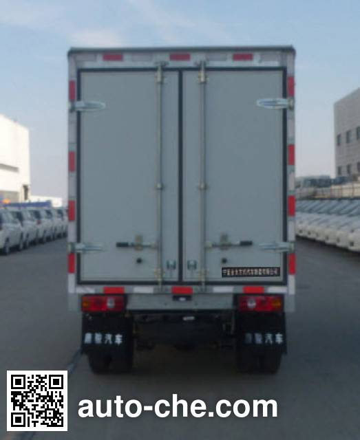 宁汽牌HLN5030XXYEV纯电动厢式运输车