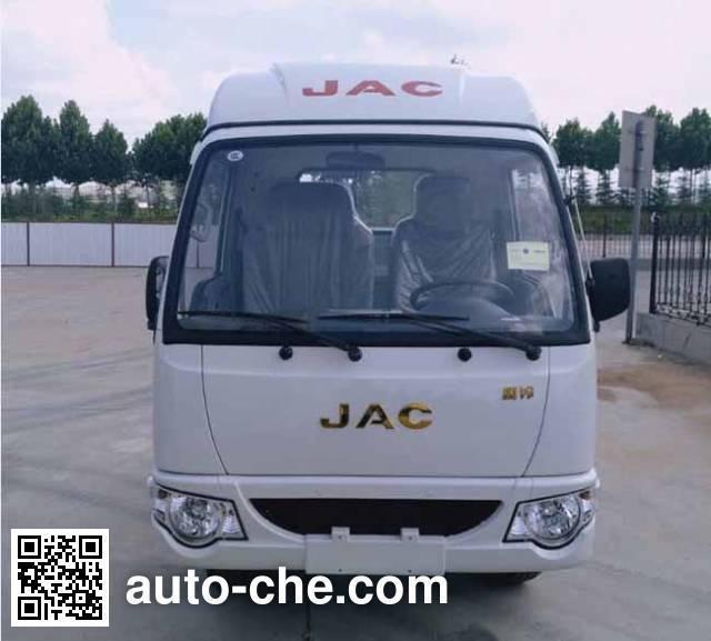 Ningqi HLN5030ZXXH5 detachable body garbage truck