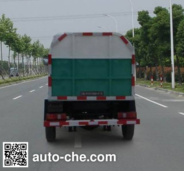 宁汽牌HLN5031ZLJH5垃圾转运车