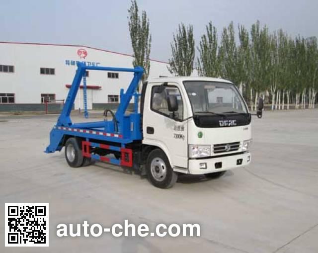Ningqi HLN5070ZBS skip loader truck