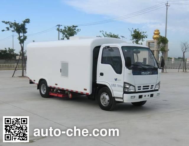 Ningqi HLN5071TXCQ street vacuum cleaner