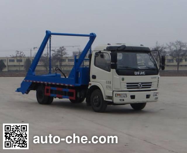 Ningqi HLN5080ZBSD4 skip loader truck