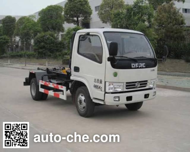 Heli Shenhu HLQ5040ZXXE5 detachable body garbage truck
