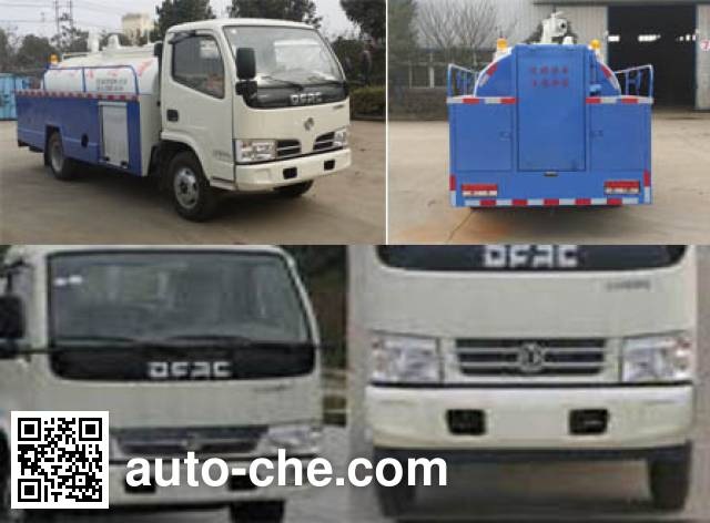 Heli Shenhu HLQ5041GQWE5 sewer flusher and suction truck