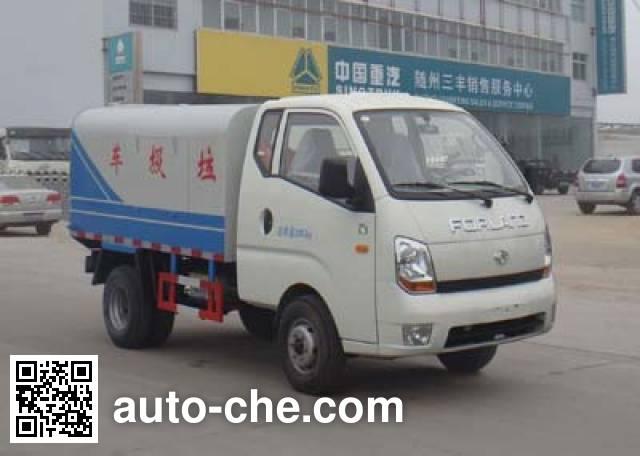 神狐牌HLQ5046ZLJB自卸式垃圾车