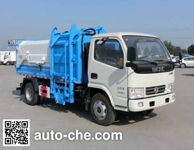 Heli Shenhu HLQ5070ZDJE5 docking garbage compactor truck
