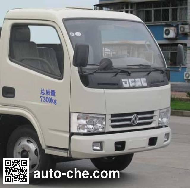 Heli Shenhu HLQ5071GXEE suction truck