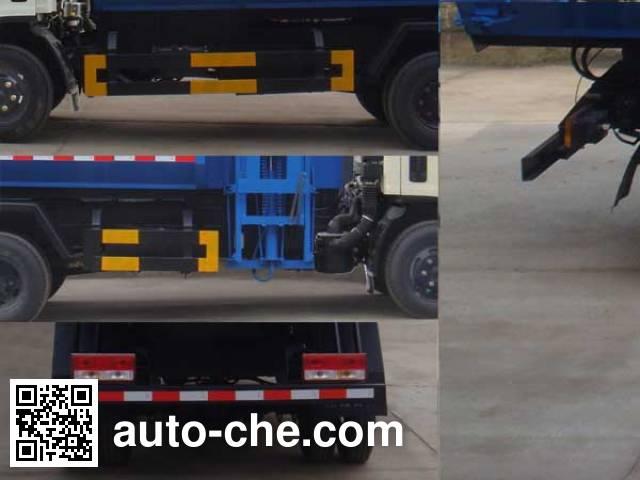 Heli Shenhu HLQ5071ZZZB self-loading garbage truck