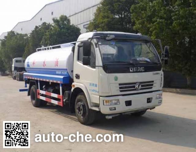 Heli Shenhu HLQ5110GSSE4 sprinkler machine (water tank truck)